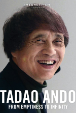 Tadao Ando, From Emptiness to Infinity