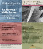 La Ricerca della Forma, Sergio Musmeci, Il Genio, Viadotto Basento, Potenza