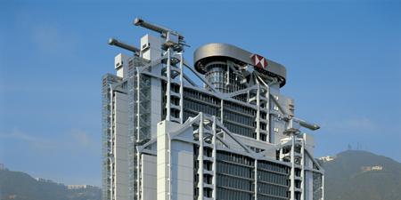 Norman Foster HSBC Hong Kong & Shanghai Banking Corporation Headquarters