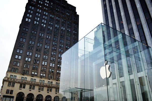 Peter Bohlin, Bohlin Cywinski Jackson, Apple Store Fifth Avenue, New York, Eckersly O'Callahan