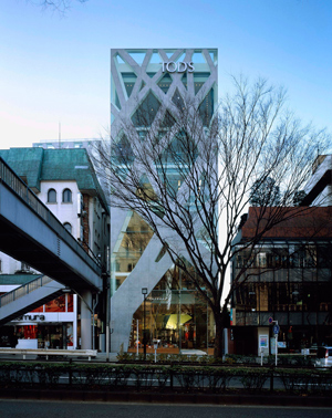 Toyo Ito Tod's Omotesando Tokyo