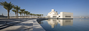 Pei Museum Of Islamic Art Qatar Doha