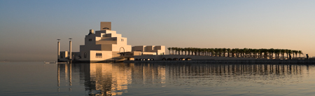 Pei Museum of Islamic Art Doha Qatar