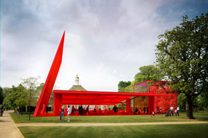 Jean Nouvel Serpentine Gallery London
