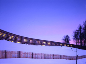 Vigilius Mountain Resort Matteo Thun