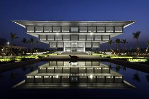 GMP von Gerkan Marg und Partner Hanoi Museum