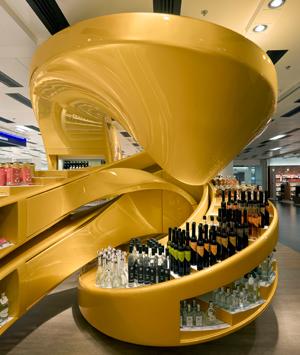 Coop Himmelb(l)au Heinemann Duty Free Shops Vienna