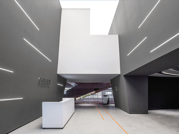 aoe, Larry Wen, Shuifa Exhibition Center, Changqing, Jinan, China