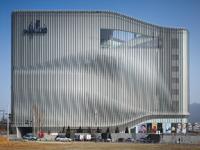 UNStudio Ben van Berkel Galleria Cheonan