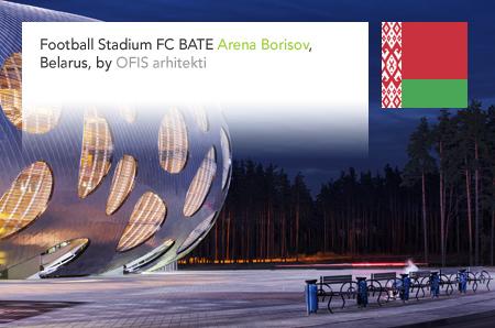 OFIS Football stadium FC BATE Arena Borisov