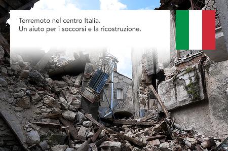 Terremoto, Italia centrale, Umbria, Marche, 2016