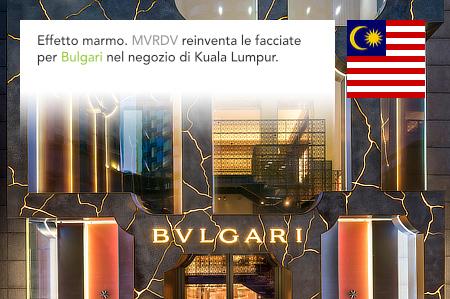 MVRDV, Bulgari, Kuala Lumpur, Malaysia, Jacob van Rijs, Bvlgari, ABT