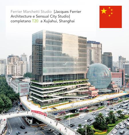 T20, Jacques Ferrier, Pauline Marchetti, Xujiahui, Shanghai, China, Sensual City Studio