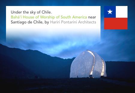 Temple Bahá'í of South America, Hariri Pontarini Architects, Siamak Hariri, Santiago de Chile, Peñalolén, Juan Grimm, Casa de Adoración Bahá'í de Sudamérica