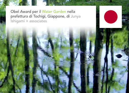 junya.ishigami+associates, Water Garden, Botanical Farm Garden, Art Biotop, Nasu, Tochigi, Japan