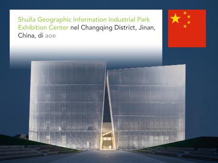 aoe, Larry Wen, Shuifa Exhibition Center, Changqing, Jinan, China