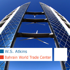W.S. Atkins Bahrain World Trade Center