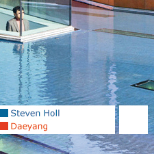 Steven Holl Daeyang Gallery and House Seoul